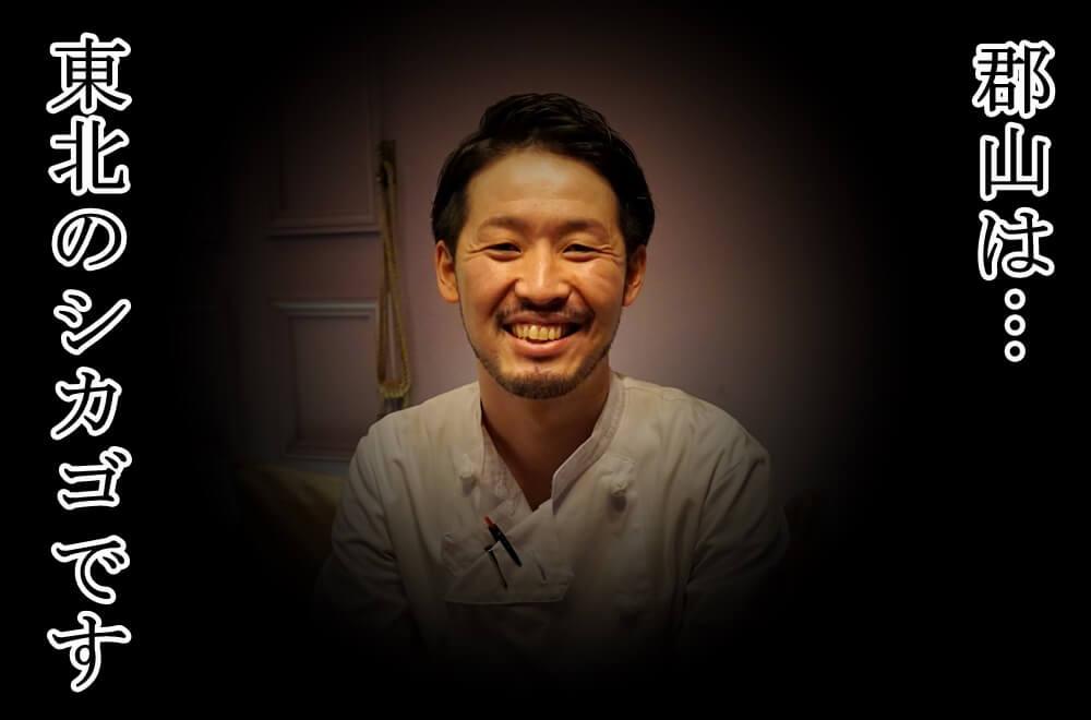前回の記事「オリエンタルラウンジイブ仙台店のスタッフインタビュー」参照