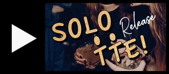 オリエンタルラウンジ公式アプリ「SOLOTTE!」