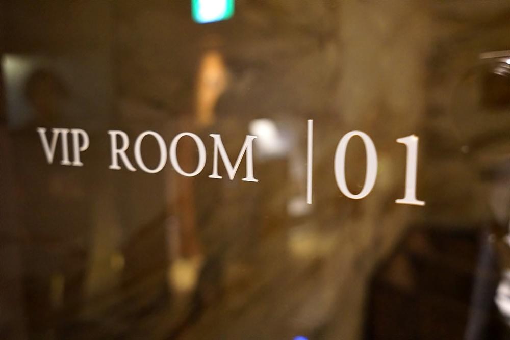 VIP ROOM 1の入り口